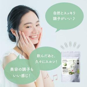 ニッポン人のための次世代乳酸菌ドリンク