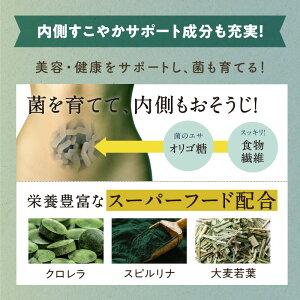 強化されたケタ違いの菌数!