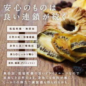 【お試し100g】ミッドナイトビューティレーズン(200g/アメリカ産/無添加)マイルドな味わいと、酸味のあるそのまま食べても、チーズとの食材とも美味しくマッチします。ノンオイル・砂糖・着色料不使用・ドライフルーツ・ドライレーズンNaturaldryraisin