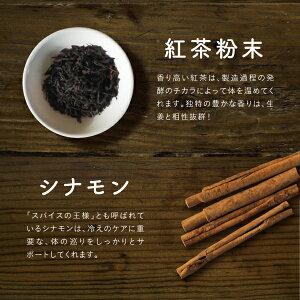 紅茶粉末・シナモン