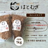 Domestic adlay (Coix) drink ♪ our original product can eat low calorie, beauty, health, Coix seed rich beauty food. Domestic self-sufficiency rate 8% of Toyama Prefecture from 鳩麦 rare