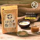 【クーポンで112円OFF】煎りハトムギ粉末(国産・無添加)150g【送料無料】お肌と体の食べる美容食。料理やお茶としてもお使い頂けます♪|ヨクイニン べっぴんはとむぎ 鳩麦 はとむぎ はと麦茶 はとむぎ茶 はとむぎ粉 イボ ハトムギ 粉ハトムギパウダー