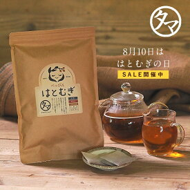 【クーポンで112円OFF】発芽ハトムギティーバッグ30包(国産・無添加)送料無料(煮出し◎・水出し◎)国内産で栽培された「鳩麦」だけを使用し、発芽させた栄養豊富なお茶|はと麦茶 はとむぎ茶 健康茶 ハト麦茶 ハトムギ茶 ティーパック べっぴんはとむぎ