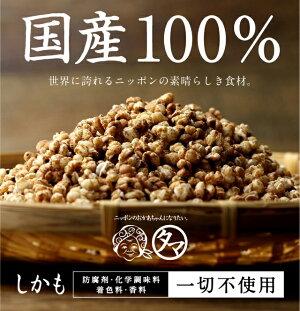 【送料無料】食べるハトムギ(はと麦)150g当店オリジナル商品スナックタイプ低カロリーで美容・健康のヨクイニン美容食。国内自給率8%という希少な国産鳩麦|はと麦茶はとむぎ茶国産100%イボいぼハトムギ粉べっぴんはとむぎ無添加