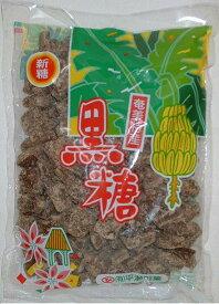 奄美の黒糖 800G