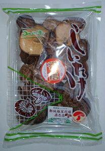 九州産 香信中葉乾ししいたけ(原木栽培)手軽に料理に使えて毎日の健康に♪干ししいたけ 乾ししいたけ きのこ