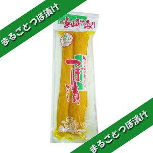 宮崎切干大根使用つぼ漬け(1本漬け)2本入り