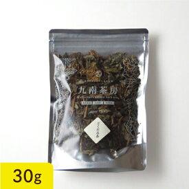 【送料無料】どくだみ茶近年注目される抗糖化にもおススメの健康茶葉|お茶 健康飲料 健康食品 女性 プレゼント ギフト 美容 自然の都タマチャンショップ 御茶 ドクダミ茶 九南茶房