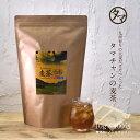 【送料無料】九州産麦茶(むぎ茶) 100パック入り1Lあたり14円!煮だし・水だしでも使える焙煎むぎ茶佐賀県産大麦を焙…