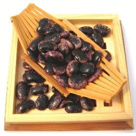 国産 紫花豆 1kg |遺伝子組み換えなし 花豆 ギフト 自然食品 国産 紫花豆(いんげん) 送料無料 新豆
