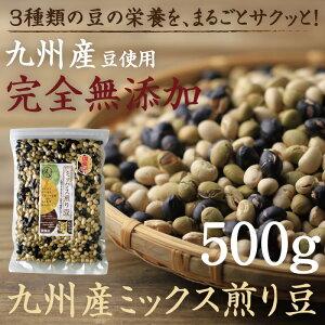 国産黒豆・大豆・青大豆がミックス