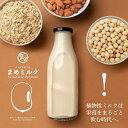 第三の植物性ミルク まめミルク送料無料 無添加 水でサッと溶かして、いつものプロテインや飲料をパワーアップ!大豆…