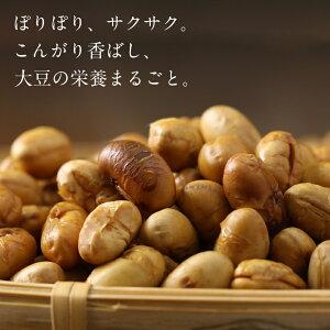 九州発の無添加醤油と大豆のこだわり