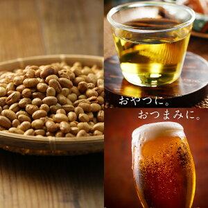 【送料無料】しあわせ醤油煎り豆タマチャンの煎り大豆と無添加の卑弥呼醤油が待望のおつまみで共演!日本ならではの、すばらしい素材と職人技のプレミアムな味わいをお楽しみ下さい。豆お菓子小分けお取り寄せグルメ