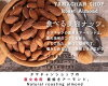 Non-additive biscuit roasting has been superb almond grew up in the home of almond California land completely unglazed almonds 1 kg! P06Dec14-free and available in a variety of applications