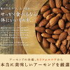 I blended ノンパレル & Wood colony almond of home California of the complete additive-free unglazed almond 500 g almond and roasted an additive-free unglazing! | Saltlessness no oil no coloration ローストアーモンドローストロカボナッツ SNUTS