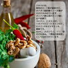 With the nature of walnuts (non-additive -1 kg) nuts in particularly high, such as vitamin nutritional ingredients. Eat-free so as to cook and suites can be broadly