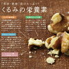 | which can use the product that the professional of the walnut (additive-free -500 g) home recommends in northern California for the making of dish, sweets widely even if I just eat Walnut saltlessness no oil straight walnut no addition walnut \ no addi