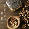 NEW! 7 types of luxury! Started happiness mixed nuts (300 g-free) attention of Sacha InChI nut, Walnut-almond, pecan, cashew nuts, macadamia nuts, hazelnut of nanatsuiro happiness mixed nuts birth