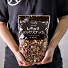 七个幸福的混合物坚果1kg kurumiamondopikannattsukashunattsumakademianattsuhezerunattsupisutachio|不添加无氯烤素烧