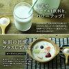 발전 된 유산 균 요구르트! 자기도 ー 구르 고 100, 000mg (약 1 개월 분) 일본을 위한 배 창 자에 게 좋은 박테리아 관리 새로운 유산 균 음료. 1 부 1 조 1800 억 개의 식물성, 동물성 유산 균 유산 균/식이 섬유/올리고 당 3 처방