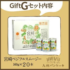 九州パンケーキギフトT40vg