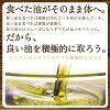 Hottest on TV! Low temperature pressure Ichiban shibori perilla oil 185 ml Alpha-100 g-linolenic acid rich, 62.2% high in alpha-linolenic acid-rich squeezed the most finest sesame oils