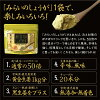 Use of みらいのしょうが golden & aging black ginger powder (ginger powder) brand gold ginger domestic production ginger powder | from Kyushu Ginger powder steaming ginger powder steaming ginger no addition drying ginger ginger powder