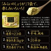 Mirai's ginger Kyushu from Golden & mature black ginger powder (ginger powder) brand golden ginger use, food and beverage use what Japanese ginger powder ultra steamed ginger and steamed ginger dry ginger