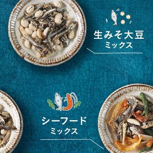 オサカーナ一覧:生みそ大豆ミックス・シーフードミックス