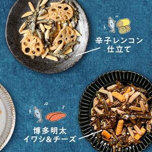 オサカーナ一覧:辛子レンコン・明太イワシ