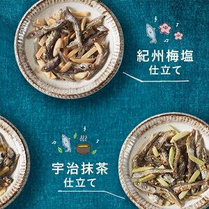 オサカーナ一覧:紀州梅塩仕立て・宇治抹茶仕立て