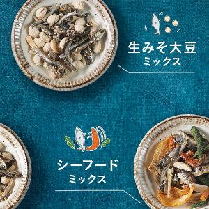 【送料無料】OH!オサカーナ7袋入り福袋種類は何が入るかお楽しみ!どの味が美味しいか試してみたい方におススメのオサカーナお楽しみ福袋!|アーモンド小魚カルシウム補給アーモンドフィッシュ