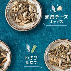 https://shop.r10s.jp/kyunan/cabinet/snack/osacana/imgrc0080599390.jpg