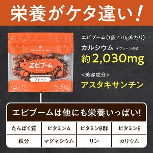栄養がケタ違い!1袋あたりカルシウム約2030mg