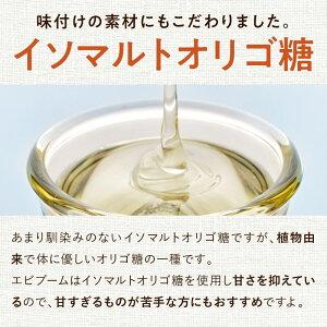 植物由来のイソマルトオリゴ糖を使用