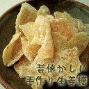 Shougatu01