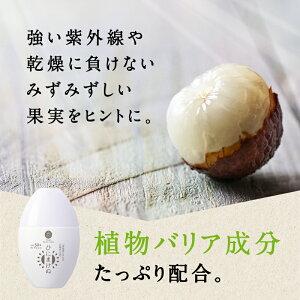 【送料無料】ひにまけぬUVクリームSPF50+PA++++美容液感覚で使う進化した日焼け止めクリーム植物&果物ベールの超スペック成分をシルクが優しく包み、白浮きなしで紫外線ダメージから守る美容液UV 日焼けどめクリーム化粧下地UVケアあす楽ひやけどめ