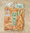 nameko100|タマチャンショップ 野菜 南九州産 やさい お取り寄せ おとりよせ 九州野菜 国産 きのこ キノコ グルメ ギ…