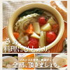 "A TV introduction! It is Kyushu vegetable soup of Tama Chan, and the basics of a lot of use ""taste of the earth to take a swing of quickly"" cooking trade the vegetables from Kyushu. Fight chemical soup to powder the vegetables of 11 kinds of ""getting out"
