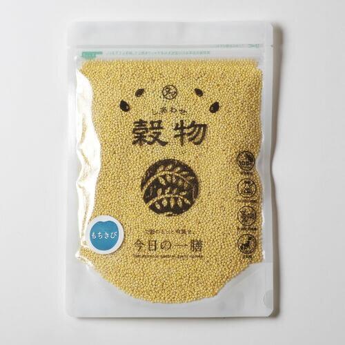 【雑穀-日本産】もちきび200g古くから日本の食文化と健康を支えてきたもちもちっとした美味しい穀物です!☆食物繊維・必須アミノ酸・ミネラル☆【無添加自然食品】【健康生活応援】