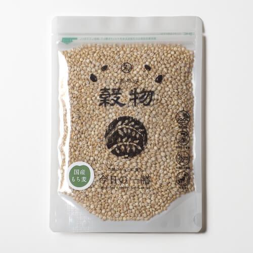 【送料無料】もち麦200g (国産・無添加・28年度産)もっちりプチプチとした食感と食物繊維を豊富に含んでいるのが特徴です。高タンパク、高ミネラルで、β-グルカンという食物繊維は白米に比べ20倍以上!【国産もち麦/国産】【遺伝子組み換えなし】