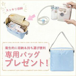スッキリ衛生的に収納専用バッグプレゼント!