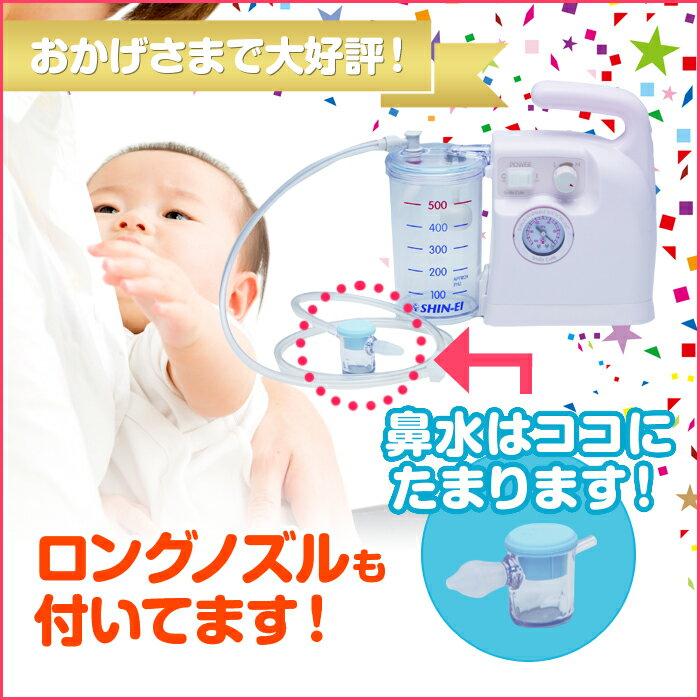 【ラッキーシール対応】【当日出荷・送料無料】スマイルキュート 医療機器専門メーカー日本製 電動鼻水吸引器 KS-500 鼻水吸引キット バッグ付き♪