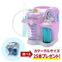 吸引器 痰 鼻吸い器 パワースマイル KS-700 カテーテル25本付セット 赤ちゃん 鼻水吸引器