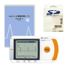 【スーパーセール最大777円OFFクーポン】オムロン 携帯型心電計 HCG-801 心電図印刷ソフト+SD(オムロン推奨品)セット