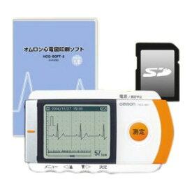 【土曜日出荷対応中】【ラッキーシール対応】オムロン 携帯型心電計 HCG-801 心電図印刷ソフト+SDセット(心電計)