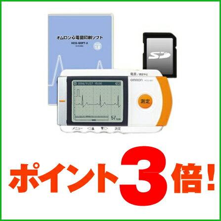 【ラッキーシール対象】【ポイント3倍】オムロン 携帯型心電計 HCG-801 心電図印刷ソフト+SDセット(心電計)