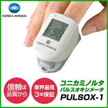 PULSOX-1