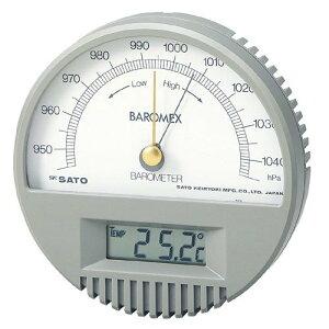 【お買い物マラソン限定クーポン!最大777円OFF!】佐藤計量器製作所 バロメックス気圧計 温度計付 7612-00